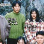 青学原晋監督と嫁美穂さんの自宅(生活空間)と2人の仲について